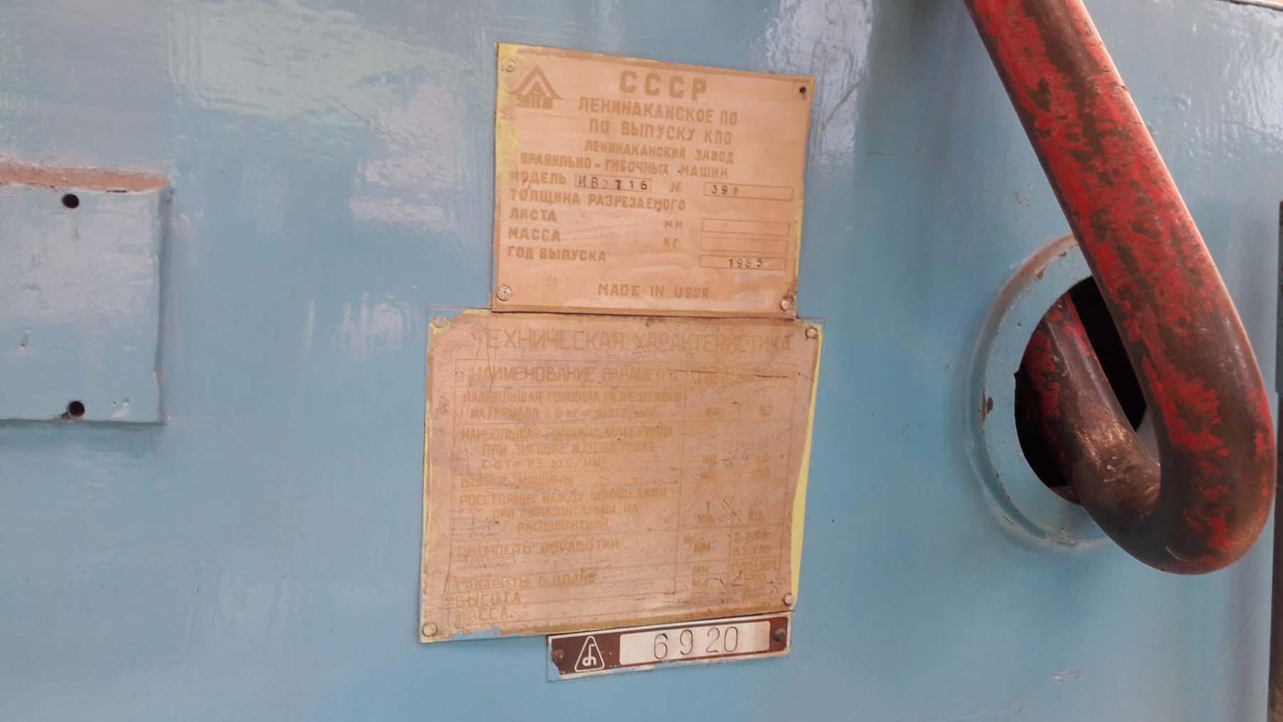 5049-automatic welding line.109